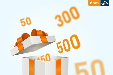 Акция для застройщиков: дарим до 500 дополнительных переходов на ваш сайт