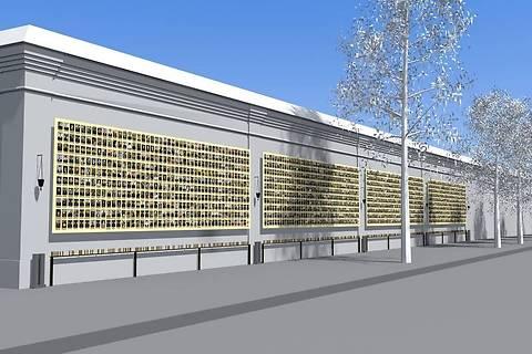 В Киеве появится «Стена памяти» погибшим героям