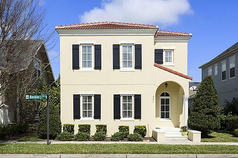 Как продать за 8 дней дом, если не смогли продать 8 месяцев