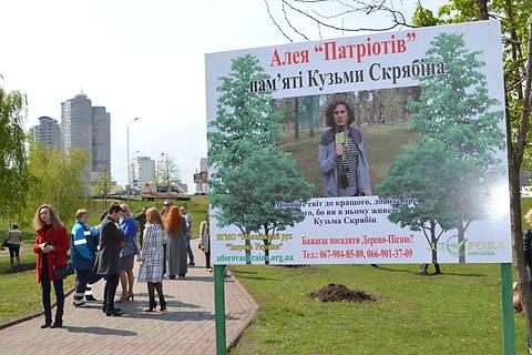 Аллея Патриотов памяти Кузьмы Скрябина!