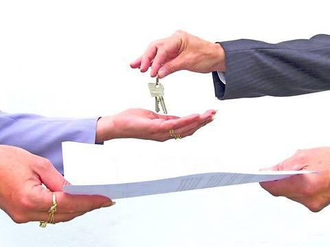 Лучшее время для продажи дома