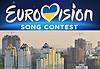 На время проведения Евровидения цены на аренду могут вырасти в 3–5 раз