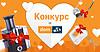 Победители конкурса «Топ романтических мест Украины» от DOM.RIA