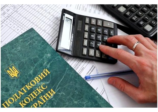 За наследство, полученное в 2016 году, необходимо оплатить налоги до 1 августа