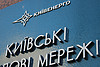 Киев должен за тепло больше 4 млрд грн