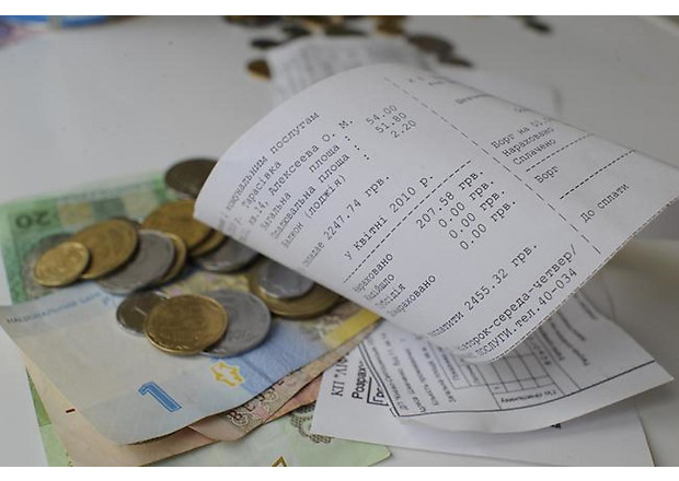 Киянам в червні порахують ЖКП без субсидії