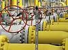 НКРЕКП провело публичное обсуждение «Газ. Тарифы. Украинские реалии»