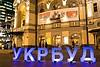 «Укрбуд» подарил двухкомнатную квартиру хормейстеру Национальной оперы