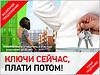 Беспрецедентная рассрочка на квартиры в ЖК Петровский квартал