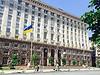В Киеве разработана программа градостроительной политики