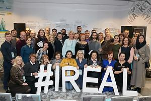 В Киеве прошел VI национальный форум #iREALUKRAINE «Концепция современного города»