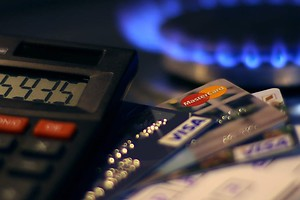 В апреле пересмотрят тарифы на газ