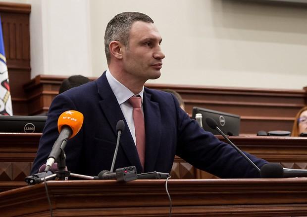 В Киеве обсуждают создание агломерации
