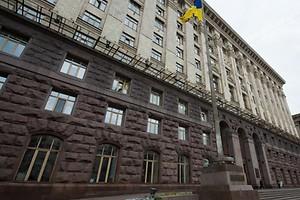 Киев: новосозданным ОСМД будут помогать