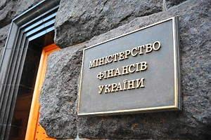 Минфин и ОСМД нашли компромисс по монетизации субсидий