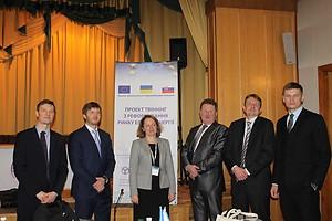 ЕС завершил проект по поддержке Нацкомиссии
