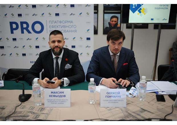 Итоги круглого стола «Украинские реалии проектирования. Вектор развития»
