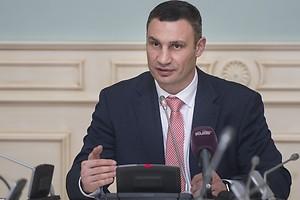 Киев: программы термомодернизации позволяют экономить