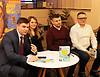 Крупнейший столичный застройщик УКРБУД презентовал книгу о Киеве