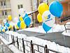 Укрбуд открыл жилой комплекс