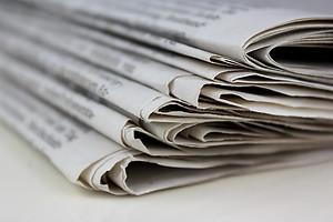 Нацкомиссия подала жалобу на «Урядовий кур'єр»