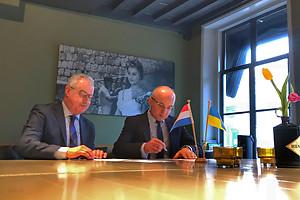 Украина подписала Меморандум с Нидерландами