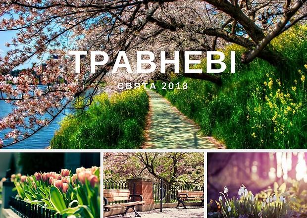 Где отдохнуть на майские праздники 2018. ТОП 5 городов