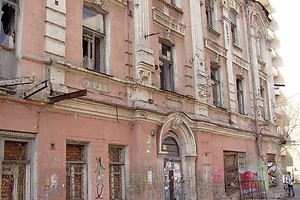 В Киеве будут проверять повреждения исторических зданий