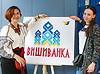 «Укрбуд» открыл новый жилой комплекс в Оболонском районе