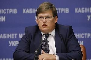 Украина не выиграет от повышения цены на газ для населения – Розенко