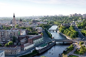 Фокус признал Харьков самым комфортным городом Украины