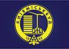 Киевгорстрой» в ТОП-20 самых известных украинских брендов