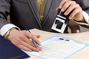 Регистраторы больше не смогут нарушать закон, – Минюст
