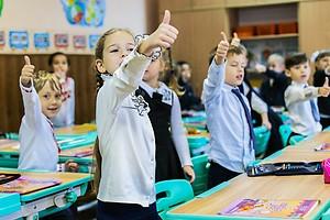 Теперь в школах будут проектировать классы с открытым учебным пространством