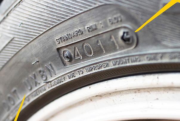 Как узнать дату изготовления шины?