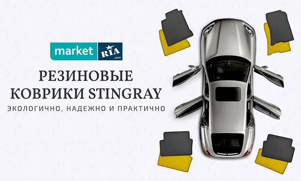 Европейское качество украинского производства