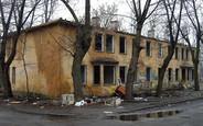 Совет министров ОБСЕ не принял декларацию по Украине - Цензор.НЕТ 7447