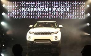 Производство Range Rover Evoque стартовало