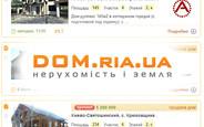 Dom Ria Ua - фото 9