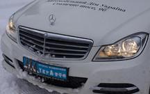 Тест драйв  Mercedes C-Class 4Matic