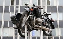 Киевский мотозавод выставлен на продажу