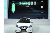 General Motors и SAIC представили свою первую совместную разработку