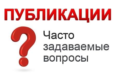 Дать бесплатное объявление в городе ел частные объявления по строительству и ремонту работа в минске спрос