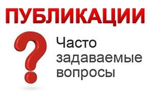 Дать бесплатно объявление о продаже акко размещение по доскам объявлений бесплатно
