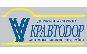 «Укравтодор» получил нового руководителя