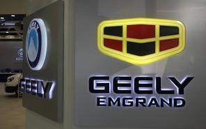 В Киеве открылся новый автосалон Geely Emgrand