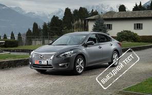 Тест-драйв Nissan Teana 2014