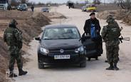 Крым закрывается: как попасть в АРК после признания оккупированной территорией