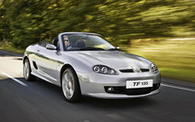 Компания MG снова запустит в производство спорткар