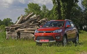 До конца года клиенты Great Wall будут обслуживать свои автомобили со скидкой до 20%!